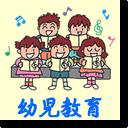 icon-kyouiku